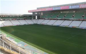 Estadio Nuevo Arcángel - Guía de ocio CORDOBA