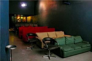 Sala de Cine La Enana Marrón - Guía de ocio MADRID